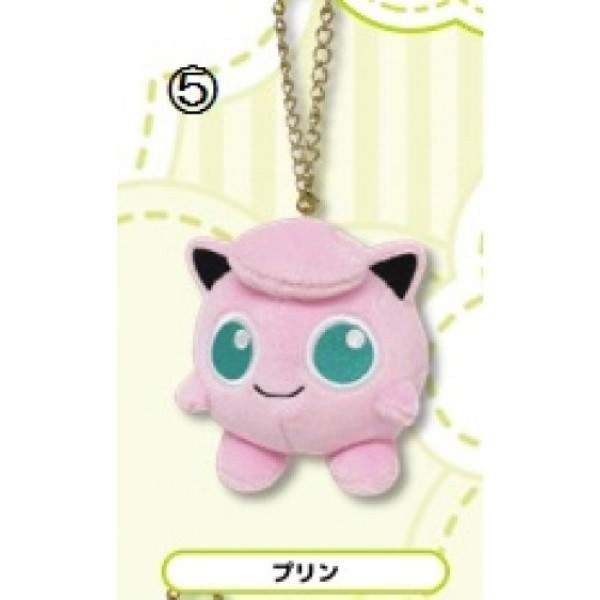 PELUCHE POKEMON ALL STAR COLLECTION MASCOT JIGGLYPUFF JPN NEW