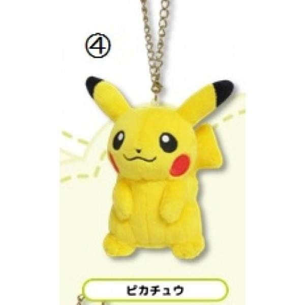 PELUCHE POKEMON ALL STAR COLLECTION MASCOT PIKACHU JPN NEW