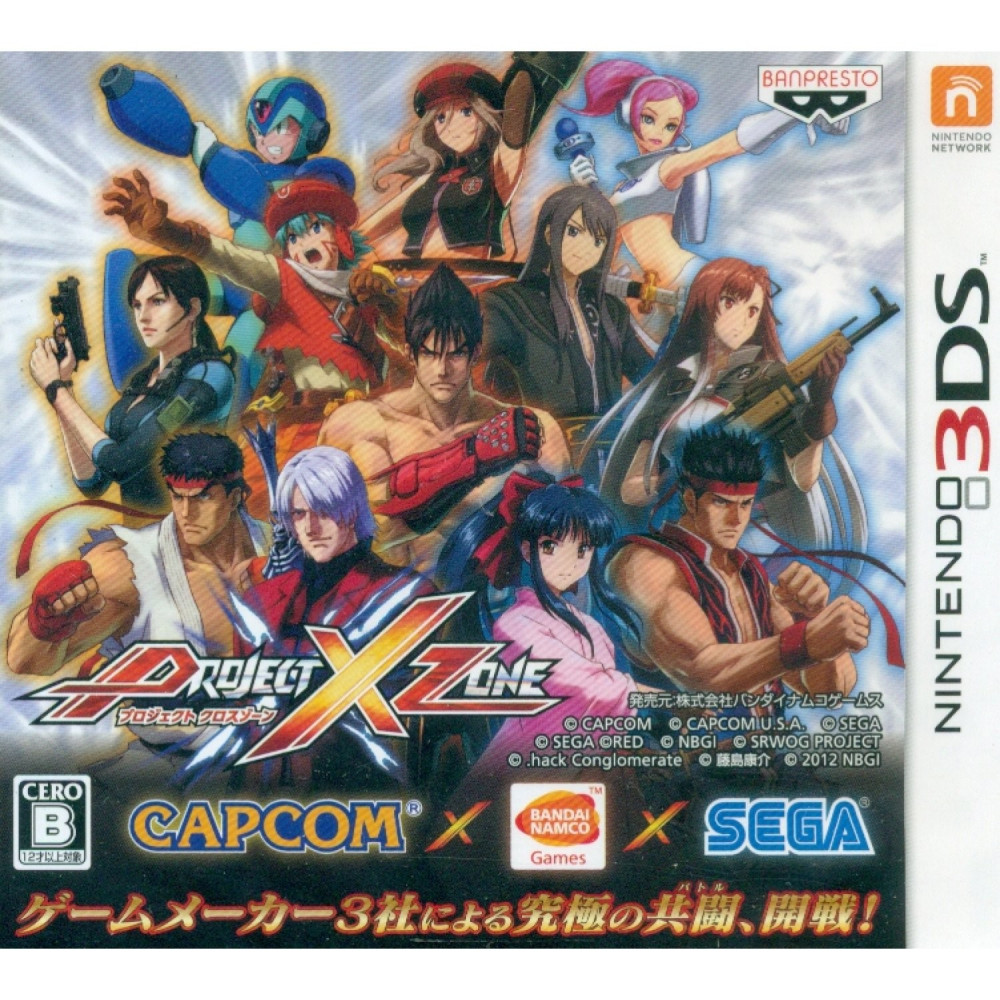 PROJECT X ZONE 3DS JPN OCCASION