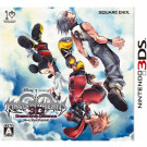 KINGDOM HEARTS 3D DREAM DROP DISTANCE 3DS JAP OCC