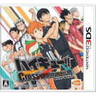HAIKYU CROSS TEAM MATCH 3DS JAP