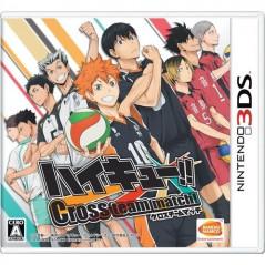 HAIKYU CROSS TEAM MATCH 3DS JAP