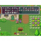 SEIKEN DENSETSU COLLECTION SWITCH JPN NEW