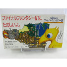 FINAL FANTASY IV EASY TYPE SFC NTSC JPN OCCASION