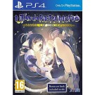 UTAWARERUMONO MASK OF DECEPTION PS4 FR OCCASION