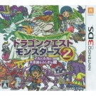 DRAGON QUEST MONSTERS 2 3DS JAP OCC