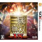 SHIN SANGOKU MUSOU VS 3DS JAP OCC