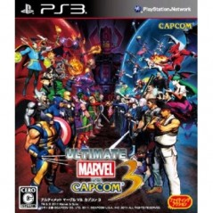 ULTIMATE MARVEL VS CAPCOM 3 PS3 JPN OCCASION