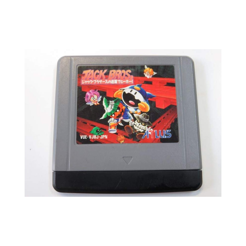 JACK BROS VIRTUAL BOY JPN LOOSE