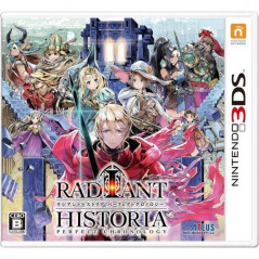 RADIANT HISTORIA PERFECT CHRONOLOGY 3DS JPN NEW