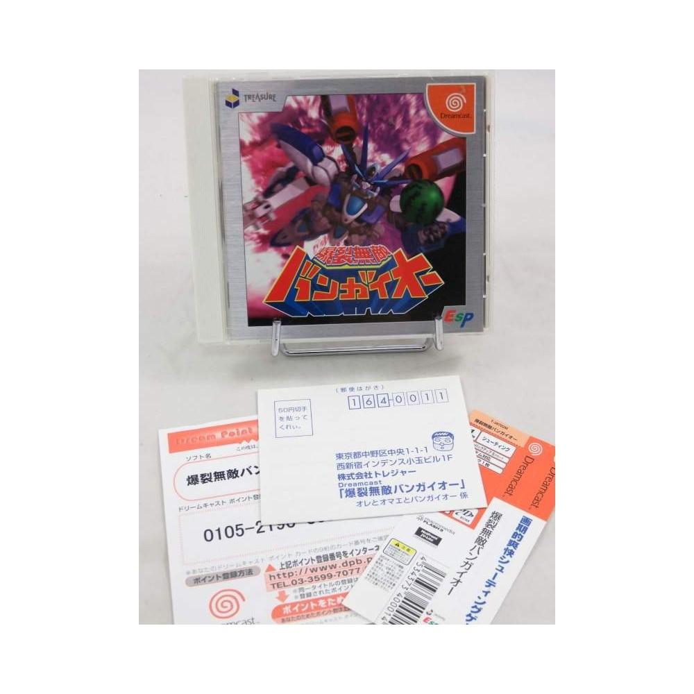 BAKURETUMUTEKI BANGAIOH (+ SPINE CARD) DREAMCAST NTSC-JPN OCCASION