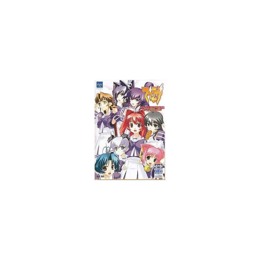 Muv-Luv Altered Fable Limited Edition PC-JPN Used