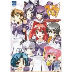 Muv-Luv Altered Fable Edition Limitée PC-JPN Occasion