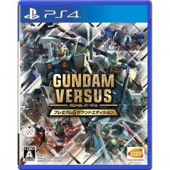 GUNDAM VERSUS PREMIUM G SOUND EDITION PS4 JAP NEW