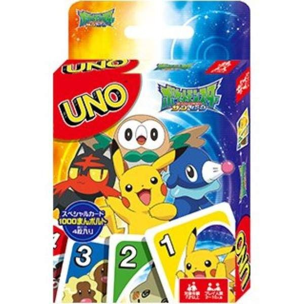 UNO POKEMON SUN AND MOON JAP NEW