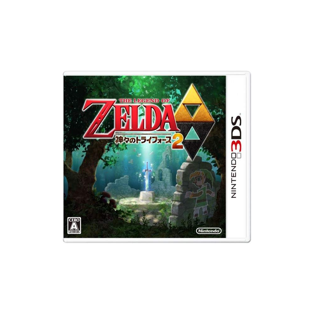 THE LEGEND OF ZELDA BETWEEN WORLD 2 3DS JAP OCCASION