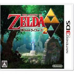 THE LEGEND OF ZELDA BETWEEN WORLD 2 3DS JAP OCCASION