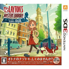 LAYTON MYSTERY JOURNEY KATRIELLE AND THE MILLIONAIRE S CONSPIRACY 3DS JAP NEW