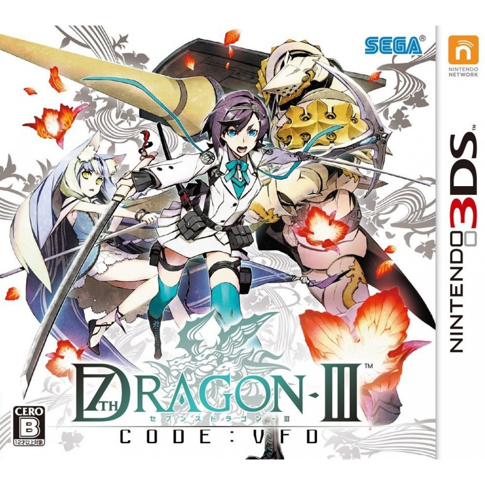 7TH DRAGON 3 CODE VFD 3DS JAP OCC