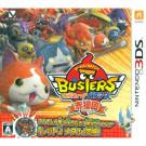 YOUKAI WATCH BUSTERS AKANEKODAN 3DS JAP OCC