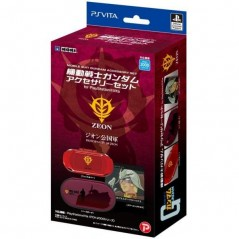MOBILE SUIT GUNDAM ACCESSORY SET ZEON PSVITA JP
