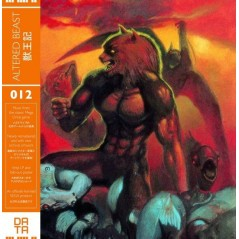 VINYLE ALTERED BEAST LIMITED ORANGE (DATA DISCS 012) NEW