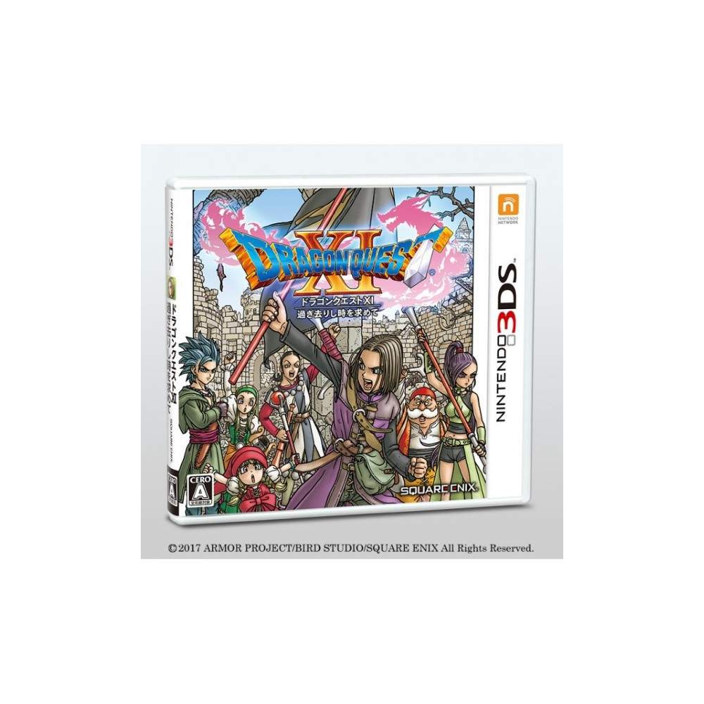 DRAGON QUEST XI SUGISARISHI TOKI O MOTOMETE 3DS JAP NEW