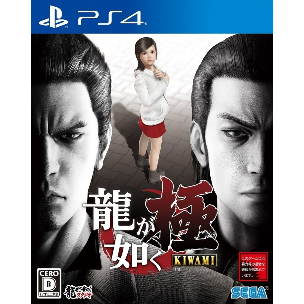 YAKUZA KIWAMI PS4 JAP