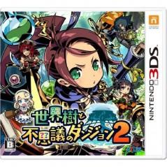SEKAIJU TO FUSHIGI NO DUNGEON 2 3DS JPN NEW