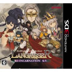 LANGRISSER RE:INCARNATION 3DS JPN OCCASION