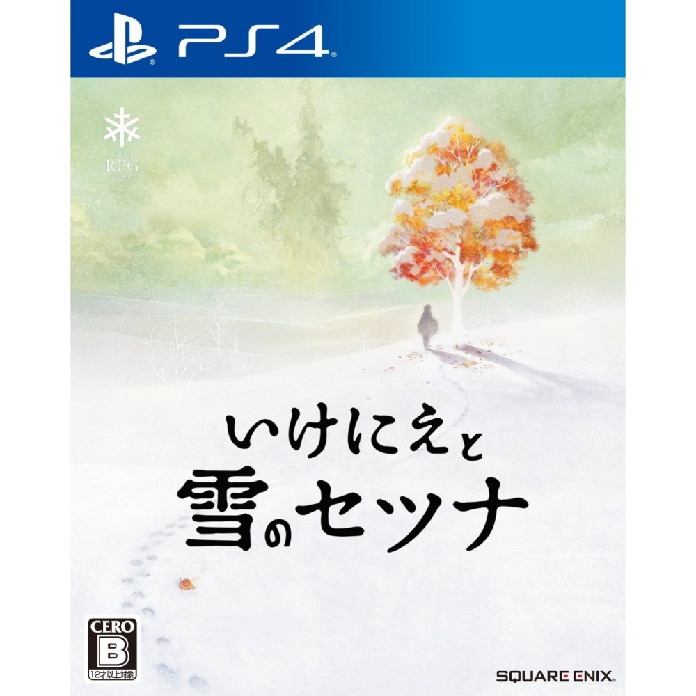 IKENIE TO YUKI NO SETSUNA PS4 JAP