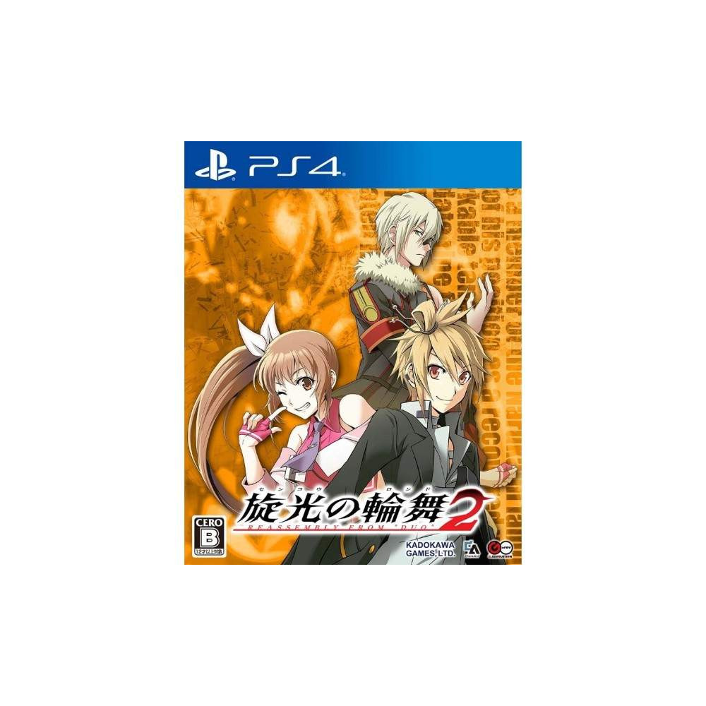SENKO NO RONDE 2 PS4 JAP NEW