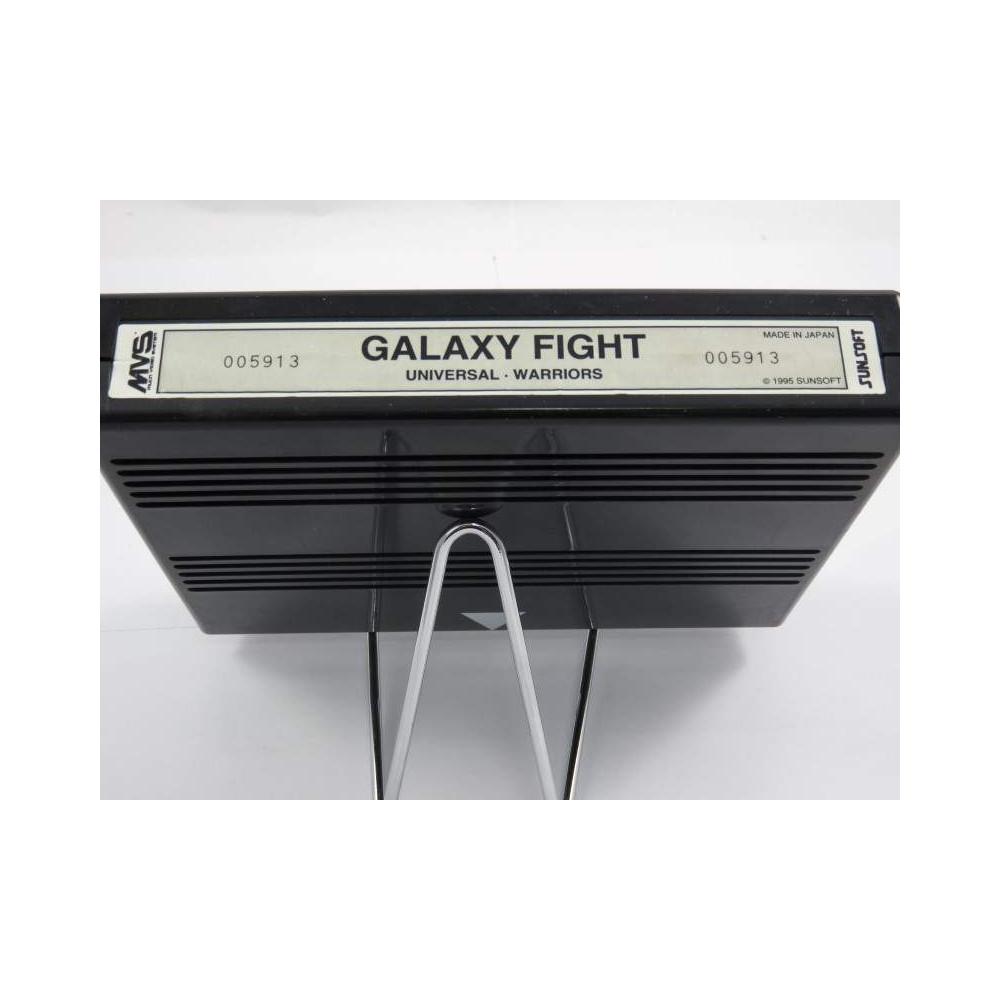 GALAXY FIGHT MVS OCCASION