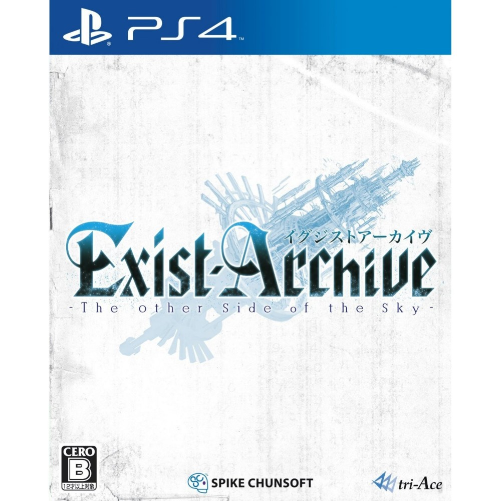 EXIST ARCHIVE THE OTHER SIDE OF THE SKY PS4 JAP OCC