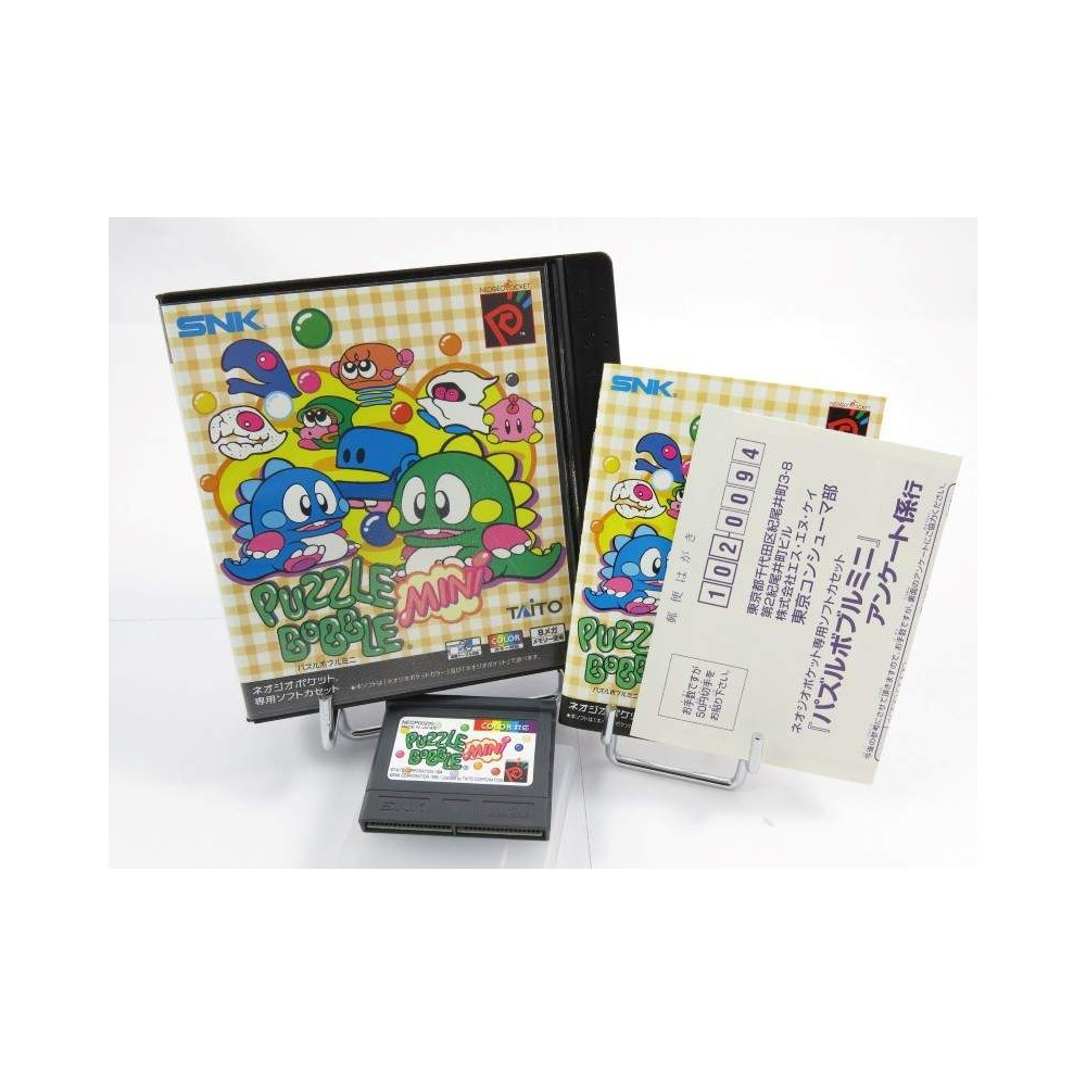 PUZZLE BOBBLE MINI NEOGEO POCKET COLOR JPN OCCASION