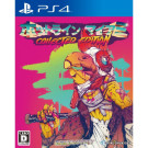 HOTLINE MIAMI COLLECTED EDITION PS4 JAP
