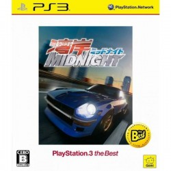 WANGAN MIDNIGHT THE BEST PS3 NTSC JPN OCCASION