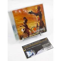 VALKYRIE PROFILE LENNETH ARRANGE ALBUM OCCASION