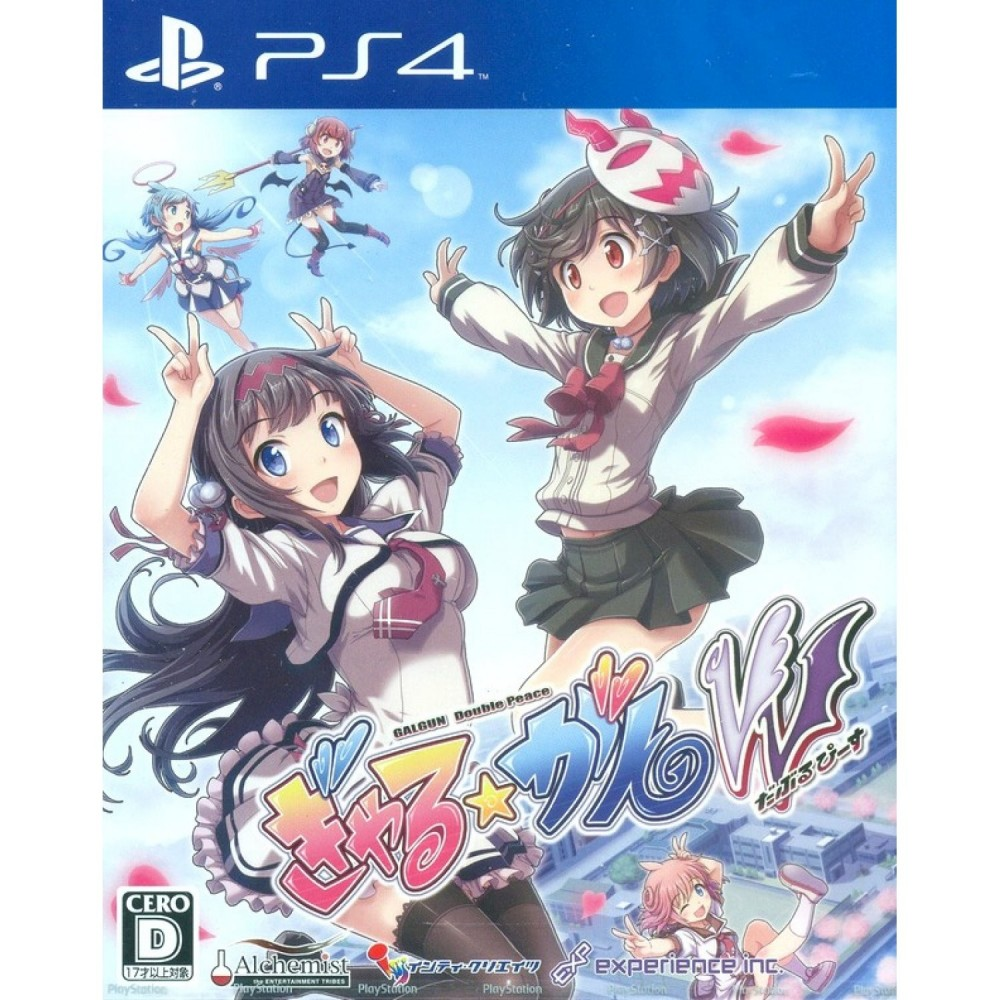 GALGUN DOUBLE PEACE PS4 JAP OCC