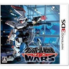 DANBALL SENKI WARS 3DS JAPONAIS OCCASION
