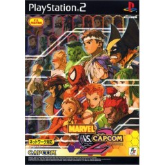 MARVEL VS CAPCOM 2 PS2 NTSC-JPN OCCASION