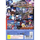 KIDOU SENSHI MOBILE SUIT GUNDAM SEED UNION VS. Z.A.F.T. PS2 NTSC-JPN OCCASION