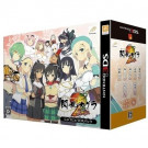 SENRAN KAGURA 2 NYUNYU DX LIMITED PACK 3DS NTSC JPN