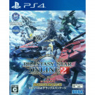 PHANTASY STAR ONLINE 2 EPISODE 4 DELUXE PACKAGE PS4 JAP