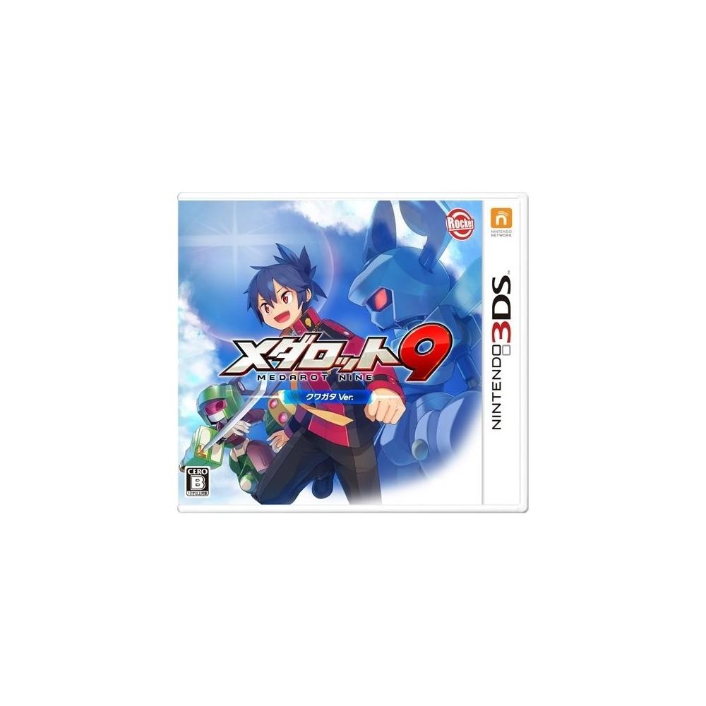 MEDAROT 9 KUWAGATA VERSION 3DS JAP