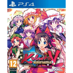 TOUHOU KOBUTO V BURST BATTLE PS4 UK NEW