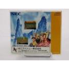 TENCHI WO KURAU NEC SUPER CD-ROM2 NTSC-JPN OCCASION