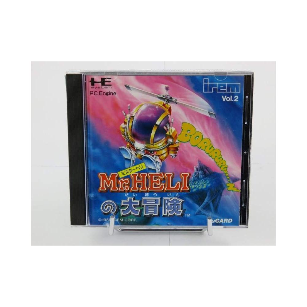MR HELI NEC HUCARD NTSC-JPN OCCASION