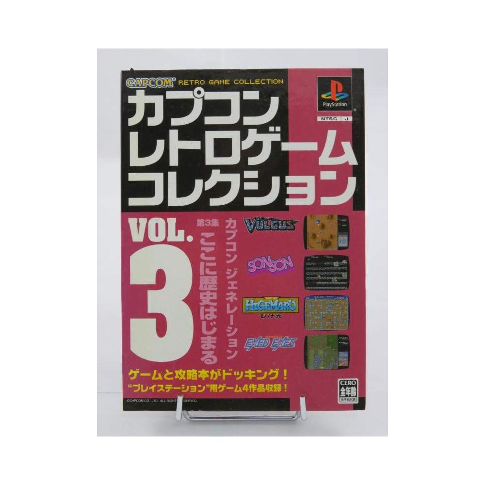 CAPCOM RETRO GAME COLLECTION VOL.3 PS1 NTSC-JPN OCCASION