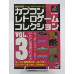 CAPCOM RETRO GAME COLLECTION VOL.3 PS1 NTSC-JPN OCCASION